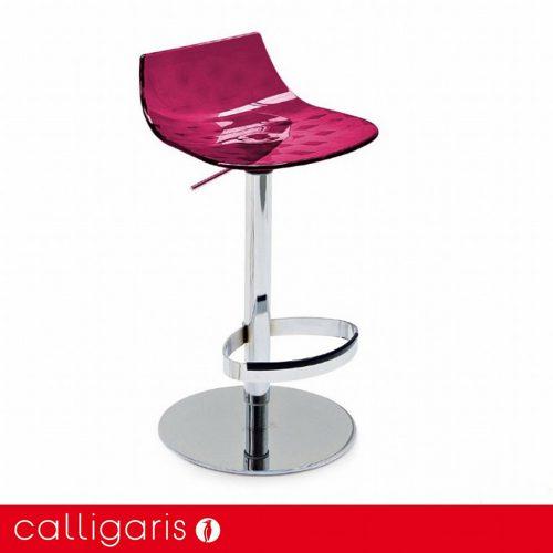 calligaris ice stool