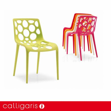 Perfect Calligaris   Hero Dining Chair Images
